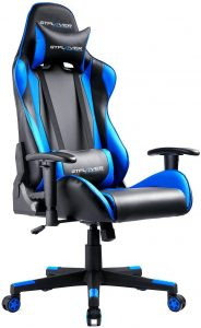 silla gamer gtplayer